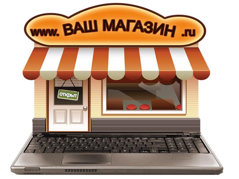Партнерский интернет магазин инструкция по созданию