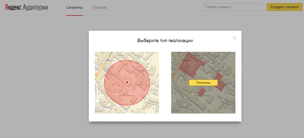 Полигон в Яндекс Директ - новая функция
