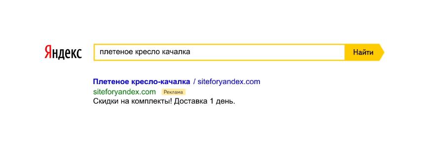 obyavleniy-yandex-direkt