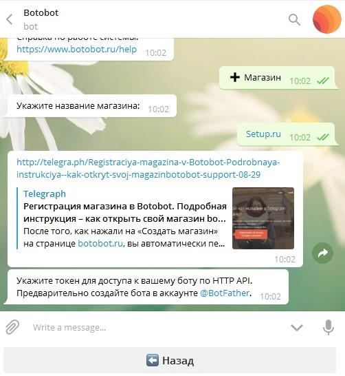 plateji-v-telegramm