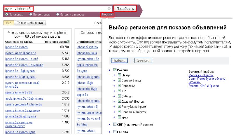 sozdanie-reklamnoi-kompanii-v-yandex-direkt