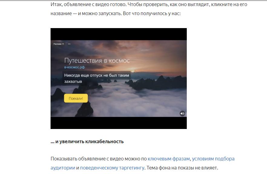 videodopolnenie-direkt