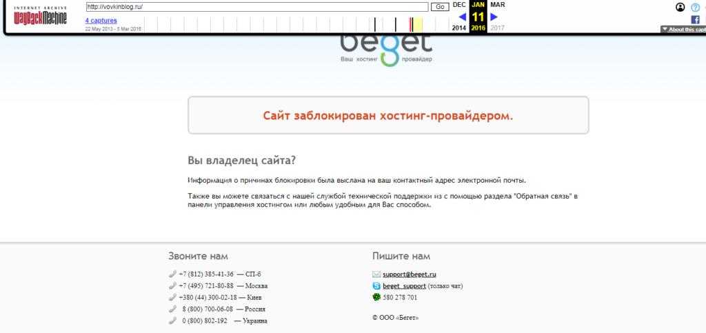 Проверка домена результаты