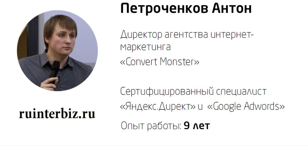Конверт Монстр и хайп
