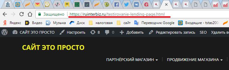 Загрузка вордпресс для сайта