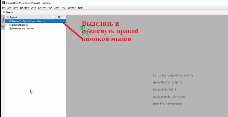 urok-1_nastroika-PyCharm-shag-8